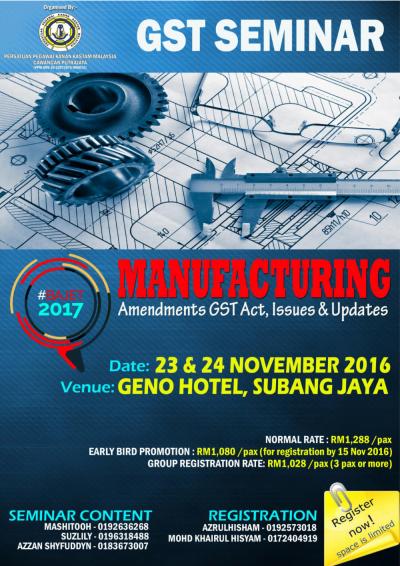 borang-seminar-gst-manufacturing-2016-23-24-nov-2016-1
