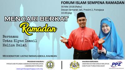 FORUM ISLAM 2018